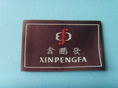 high quality flat satin main label for suit