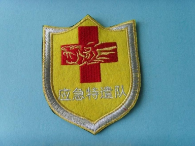 yellow adhesive embroidery patch with velcro hook side