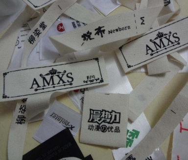 wholesale printed clothing labels made by cotton and satin